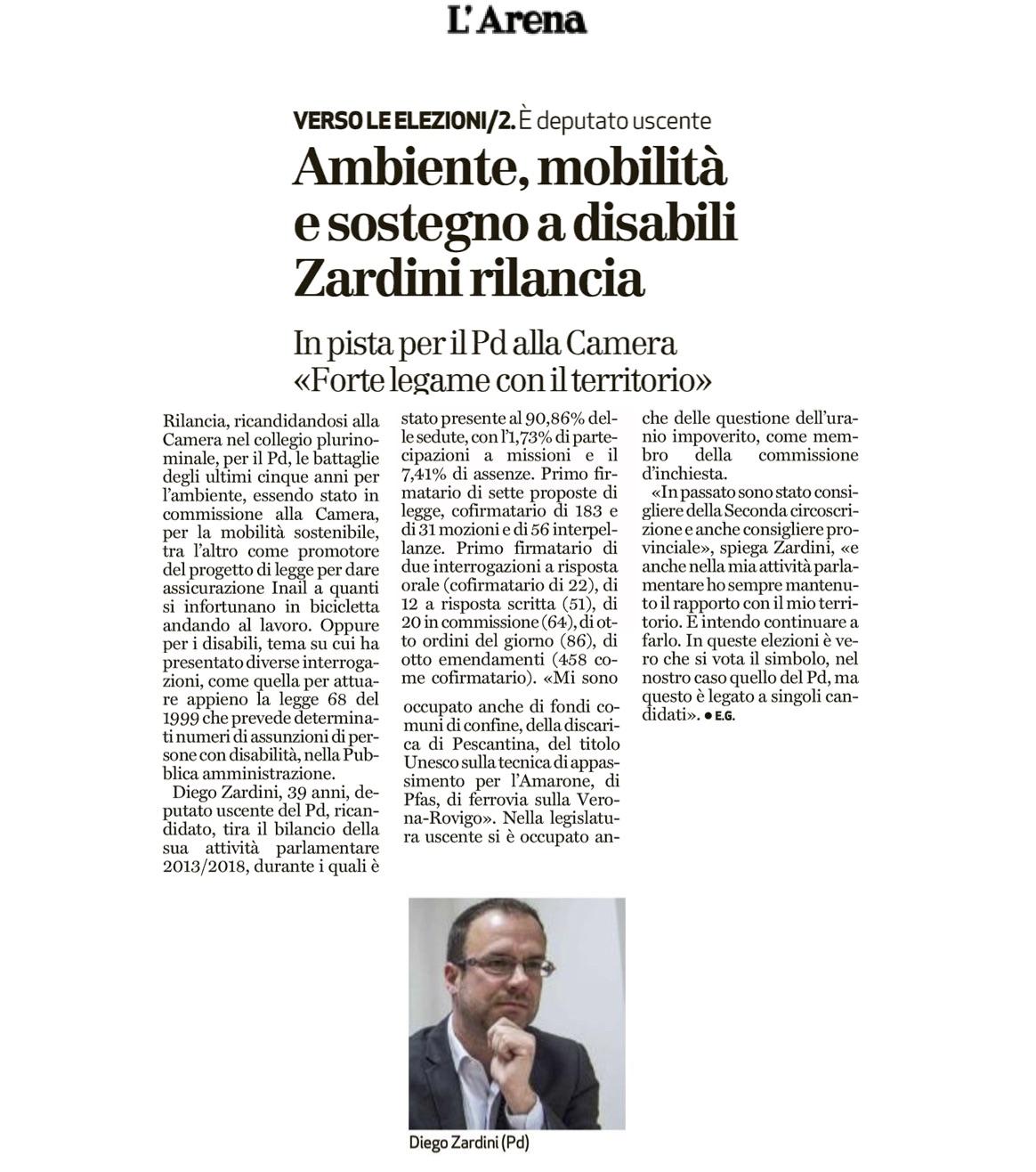 Diego zardini conferenza stampa di presentazione for Rassegna stampa camera deputati